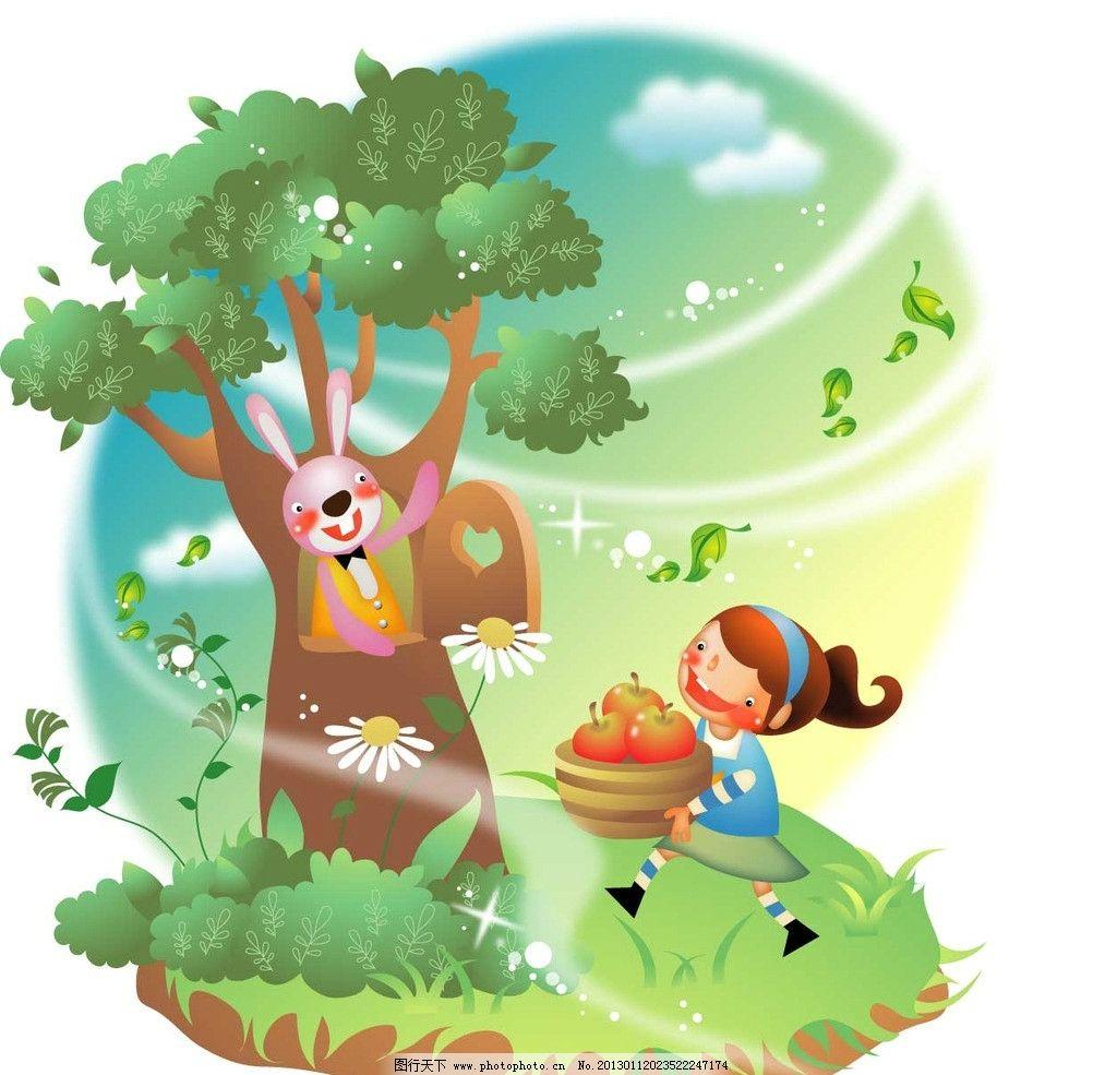 快乐 开心 卡运 动物 伙伴 草地 六一 学习 朋友 友谊 风景 矢量 儿童