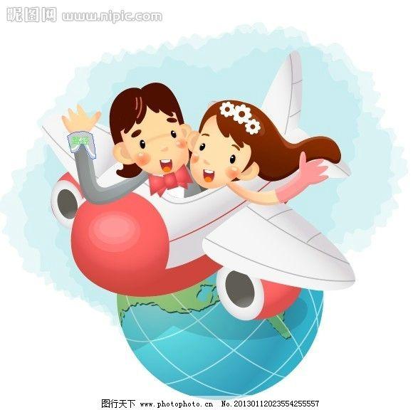 坐飞机 潮流儿童 动漫人物 动画人物 游戏人物 设计人物 卡通人物