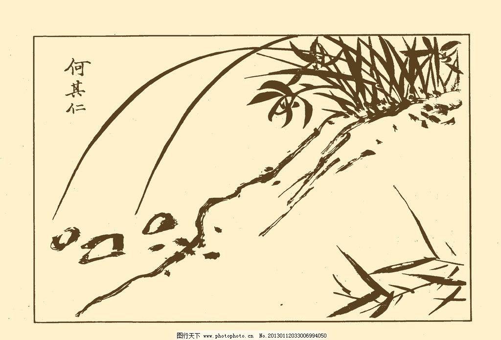 芥子园画谱 兰花图片