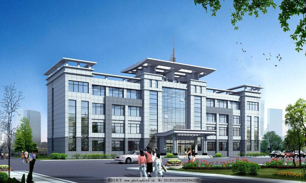 办公楼 4层办公楼效果图 厂区办公楼 写字楼        建筑景观效果图
