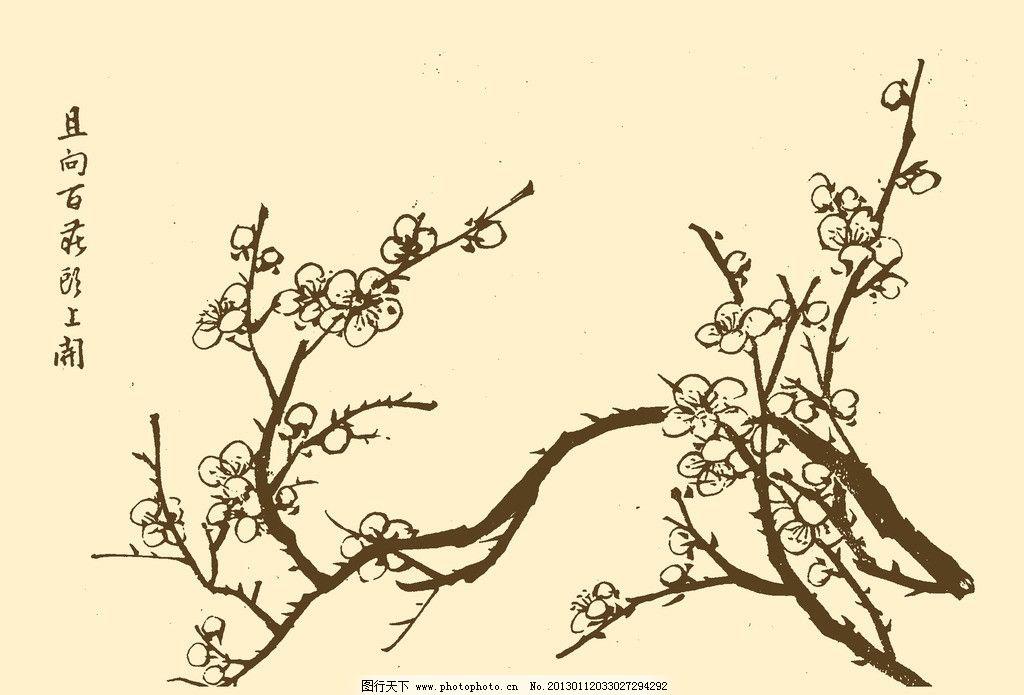 芥子园画谱 梅花 中国画 书画 国画 白描 绘画 美术 花 腊梅 老枝 psd