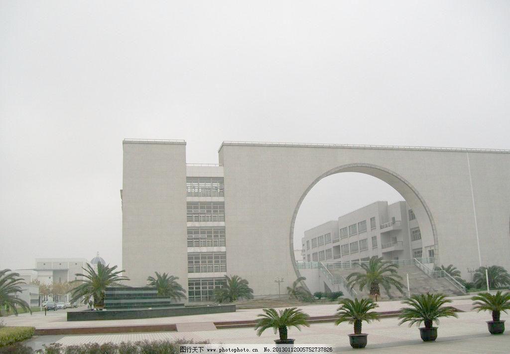 外贸学院 国内旅游 建筑 旅游摄影 欧式 图书馆 校园 外贸学院图片