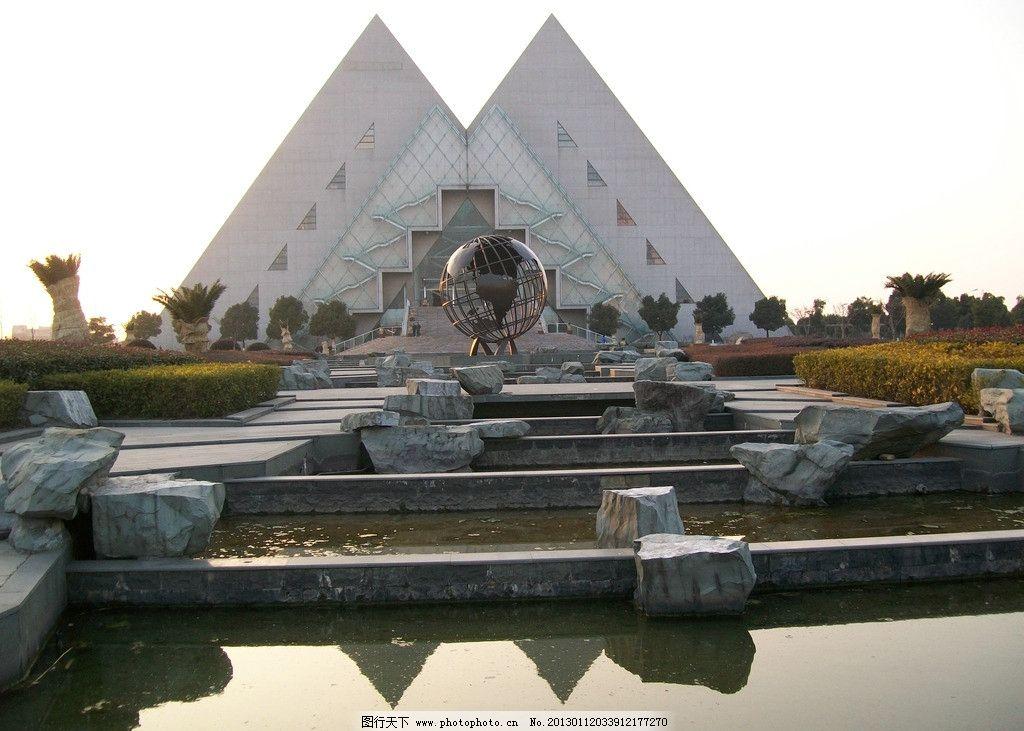 上海工程技术大学 工技大 上海工程 松江大学城 松江 上海 金字塔