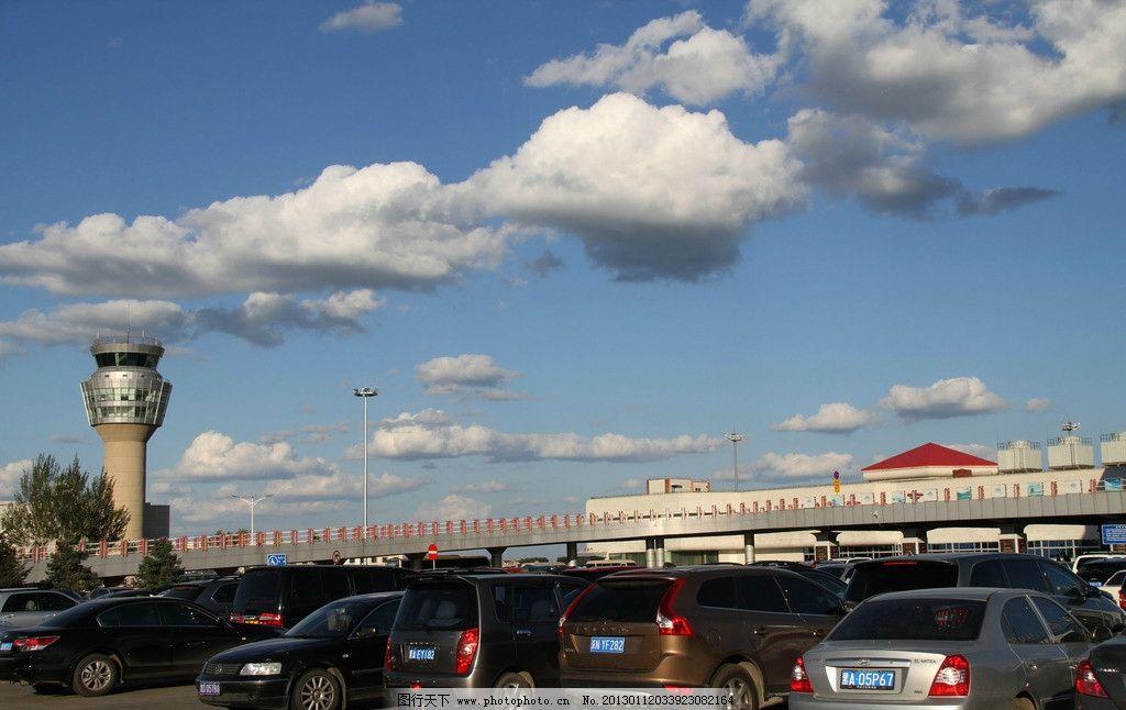 哈尔滨机场图片
