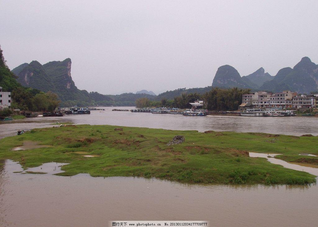桂林 山水 河流 小岛 自然风景 旅游摄影 摄影 144dpi jpg