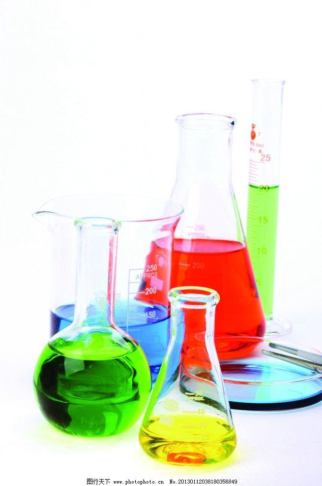 实验器皿 科学实验 试管 玻璃试管 量杯 刻度量杯 试管架 彩色液体