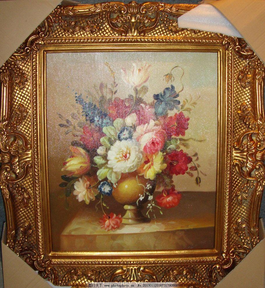 古典花卉 古典花卉油画 欧式带框油画 花卉画 插花 静物画 美术绘画