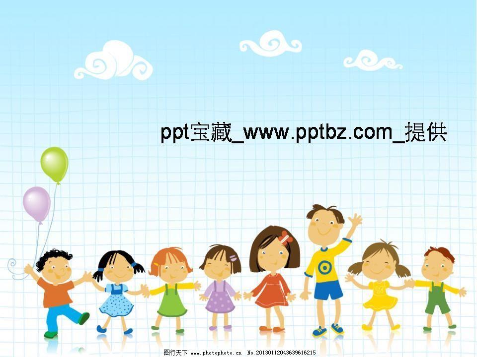 幼儿园开学ppt模板免费下载 教育ppt模板