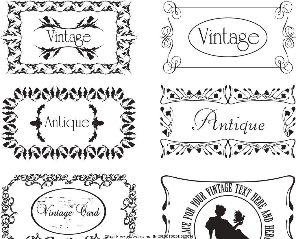欧式边框 手绘花纹 欧式花纹 欧式花边 标签 复古花纹 装饰边框