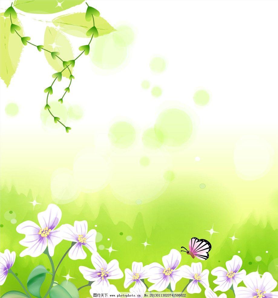 花朵移门 蝴蝶 白花 绿叶 星星 底纹边框 移门图案