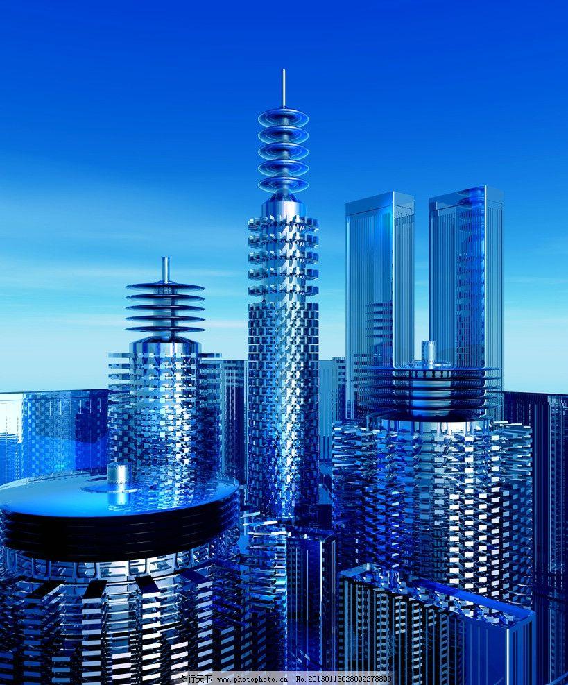 城市高楼 城市景 城市 景色 大厦 高楼 写字楼 建筑        蓝色 倒影