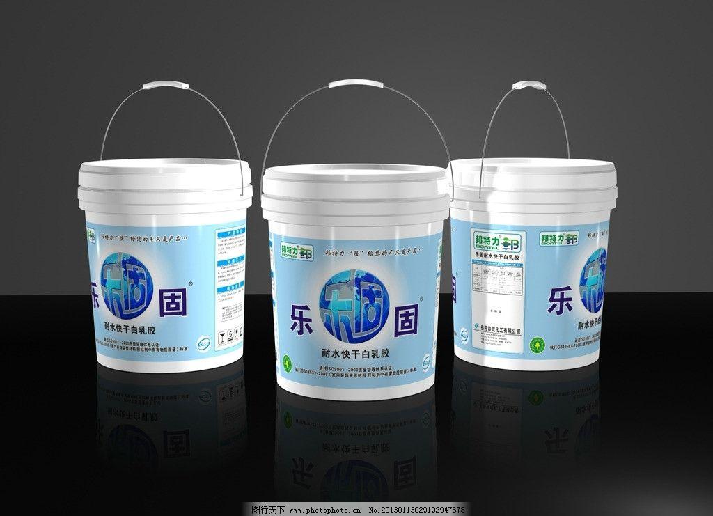 白乳胶包装 圆桶 桶装 包装设计 广告设计 矢量 精品包装 广告创意