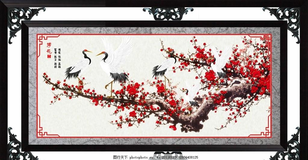 梅花 仙鹤 红梅 桃花 相框 装饰画 客厅挂画 风景画 源文件