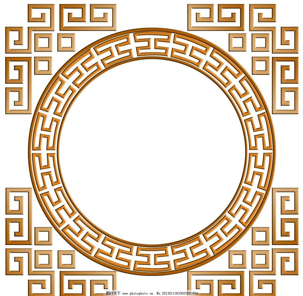 圆形回纹边角 万字不到头 边条 边角 边框 回文 psd分层素材 源文件
