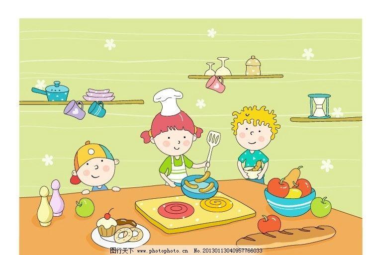 多媒体动画 flash动画 动画素材  可爱儿童 可爱风格的儿童矢量插画