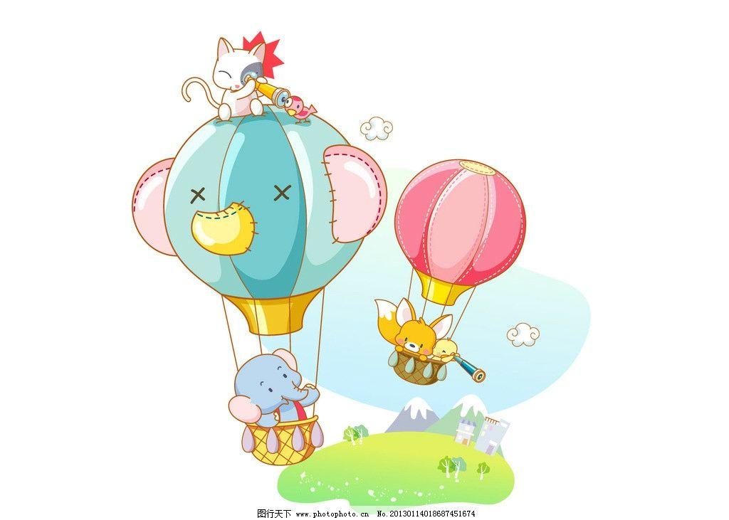 卡通动物 卡通 动物 大象 猫咪 热气球 望远镜 其他 动漫动画 设计 72