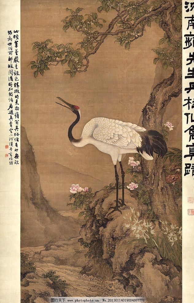 桂鹤图 美术 中国画 水墨画 花鸟画 白鹤 丹顶鹤 桂花树 牡丹 玉兰 山