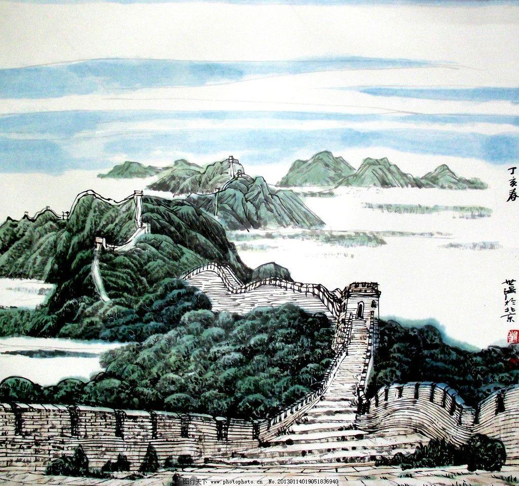 天高云淡 美术 中国画 水墨画 山水画 山岭 山峰 长城 云雾