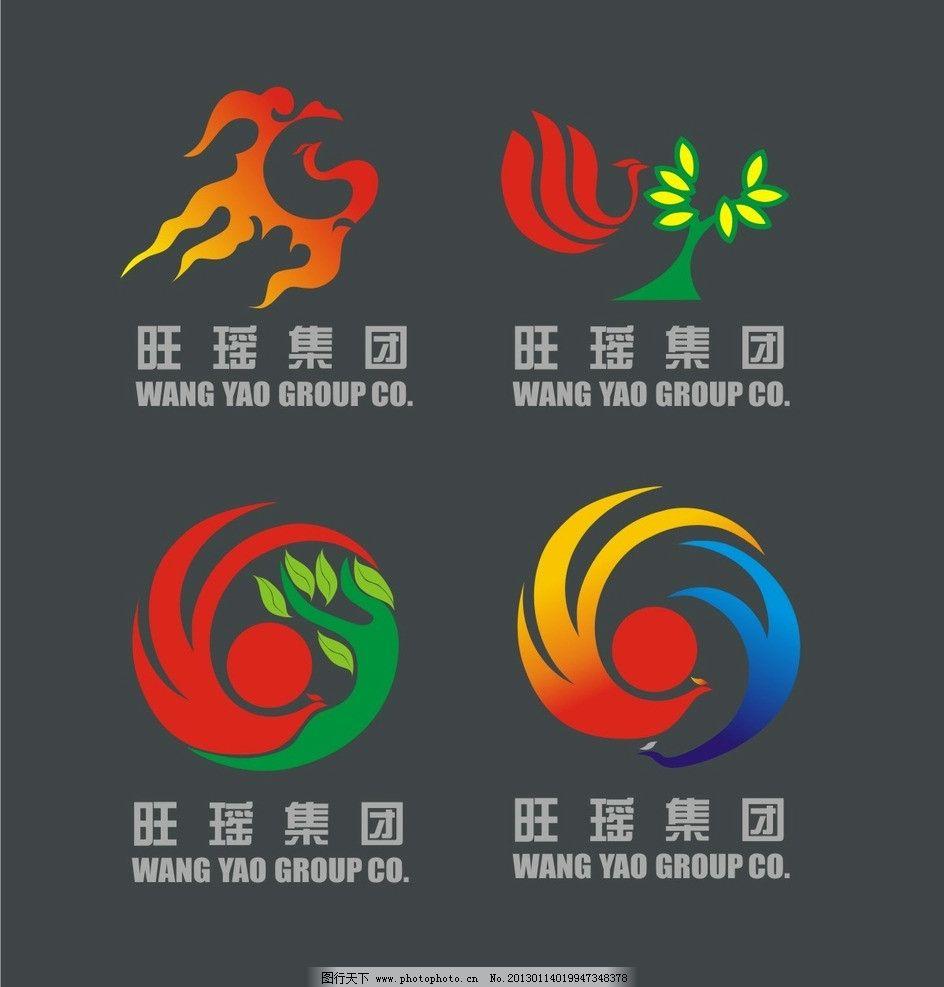 企业彩色logo 企业 七彩 凤凰 火焰 飞翔 树木 树 凤 飞舞      企业l