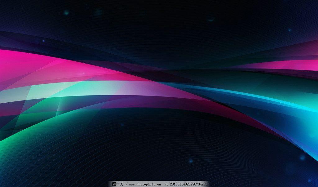 科技背景 黑色 背景 彩色 光束 流光 科技 星光 线条 背景底纹 底纹