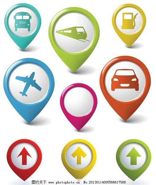 地图导航图标免费下载 矢量图 其他矢量图