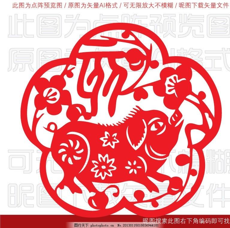 吉祥图案 梅花 花朵 文化艺术 花鸟 动物 生肖 十二属 十二生肖 团花