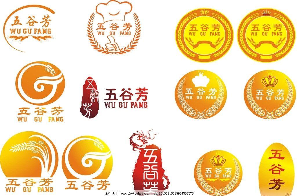 五谷芳 五谷芳食品 谷 五谷 logo 矢量图 cdr 企业logo标志 标识标志