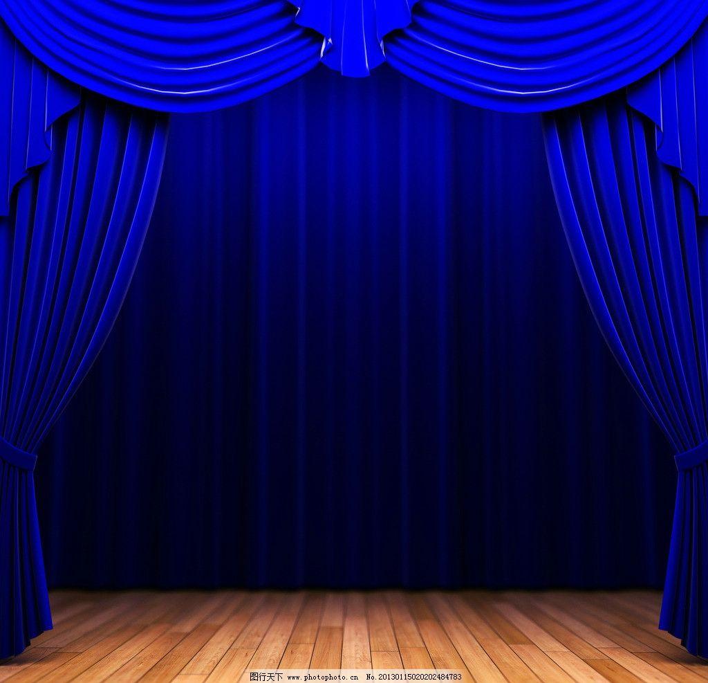 蓝色舞台幕布 窗帘 开幕 表演 欧式 灯光 星光 木地板 木质