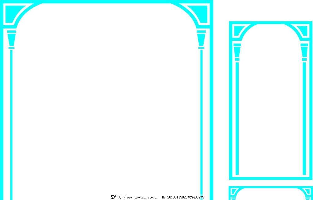 ppt 背景 背景图片 边框 模板 设计 相框 1024_653