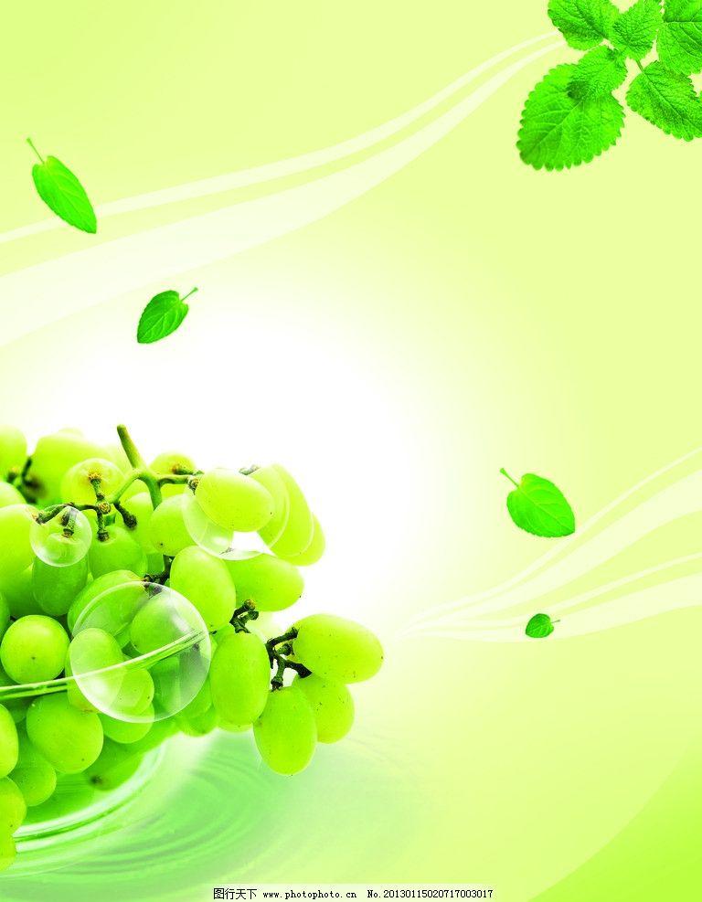 背景 壁纸 绿色 绿叶 设计 矢量 矢量图 树叶 素材 植物 桌面 768_987