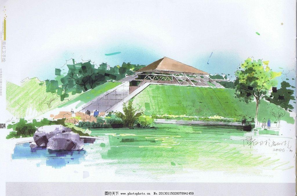 陈红卫手绘 马克 艺术 环境 景观 建筑