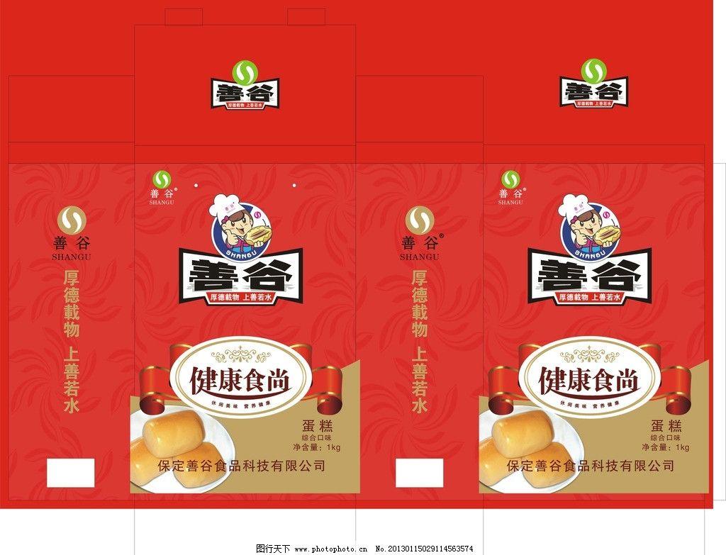 糕点 善谷 面包 红色背景 红色包装 花纹 卡通人物 包装设计