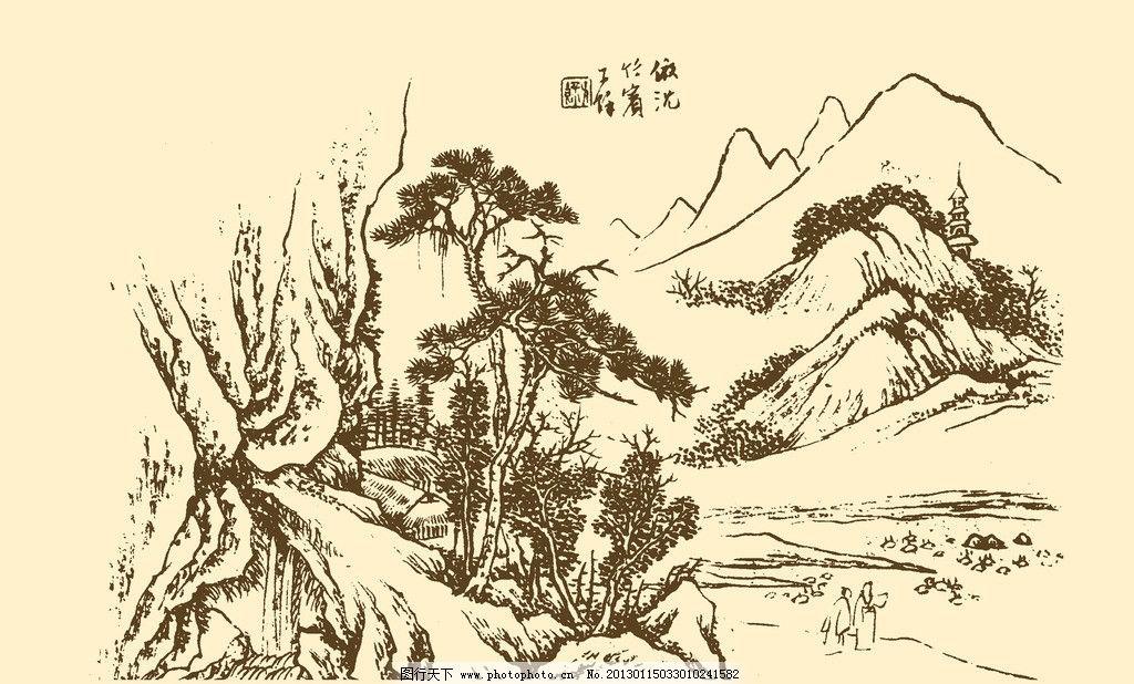 芥子园画谱 山水 国画 中国画 水墨画 写意画 山水画 树石 psd分层