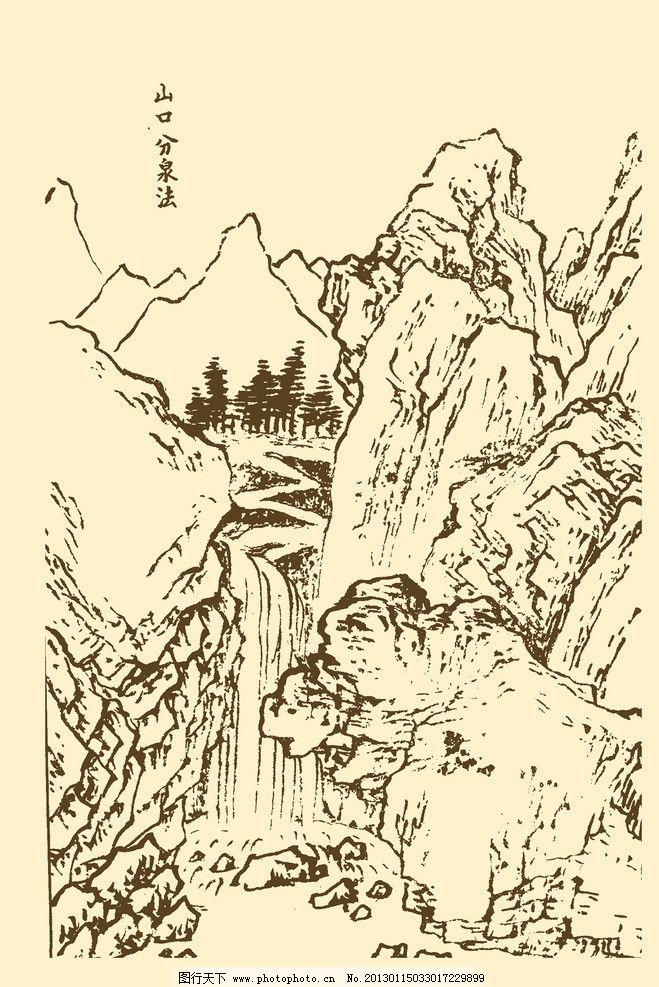 芥子园画谱 山水 国画 中国画 水墨画 写意画 山水画 树石 书法 题字-他