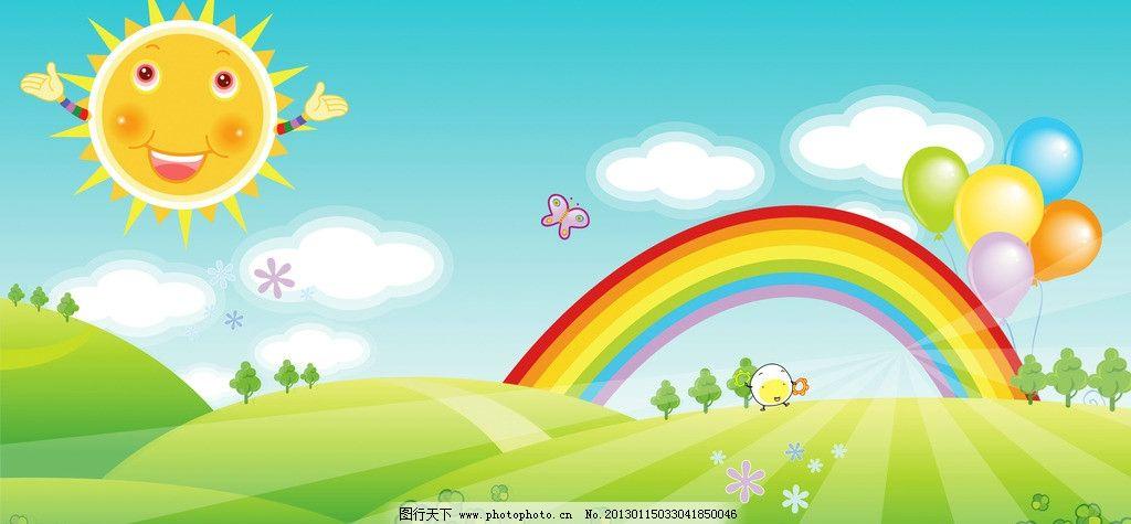 背景 阳光 云层 彩虹 白云 云朵 向日葵 绿色 底纹 花纹 花 草 蓝天