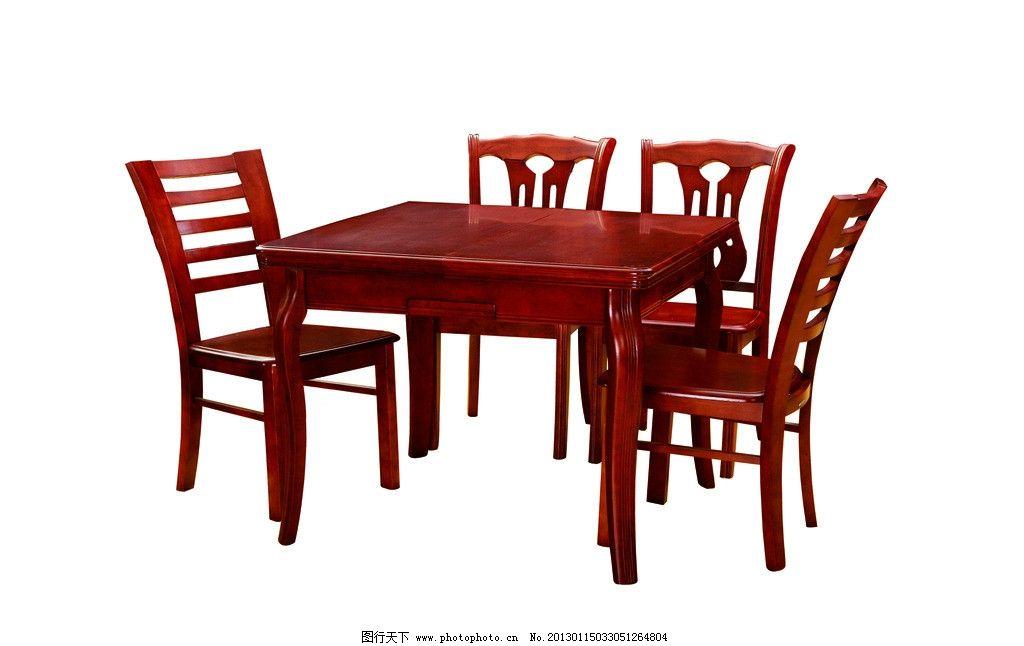 家具 桌子 椅子图片