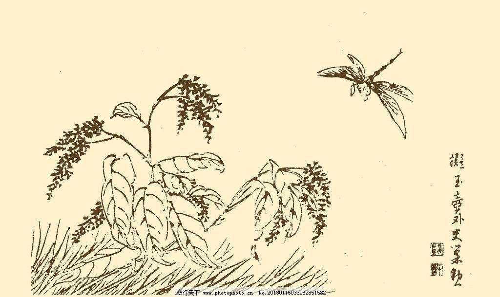 芥子园画谱 翎毛 山水 国画 中国画 水墨画 写意画 昆虫 蜻蜓 psd分层