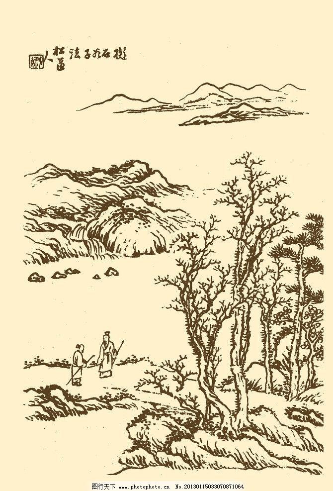 芥子园画谱 山水图片