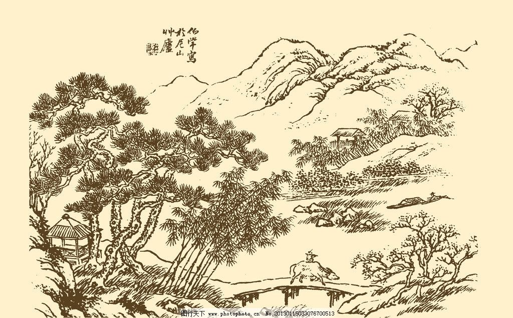 芥子园画谱 山水 国画 中国画 水墨画 写意画 山水画 树石 人物 psd