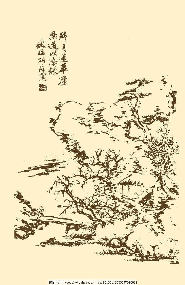 芥子园画谱 山水 国画 中国画 水墨画 写意画 山水画 树石 奇石 传统