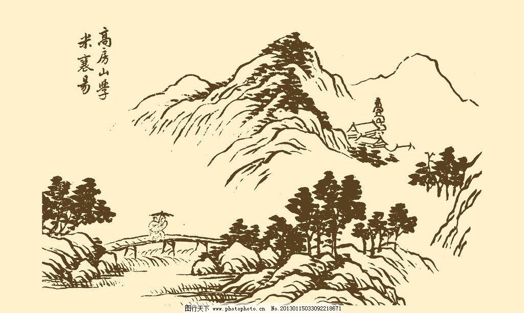 芥子园画谱 山水 国画 中国画 水墨画 写意画 山水画 树石 书法 题字