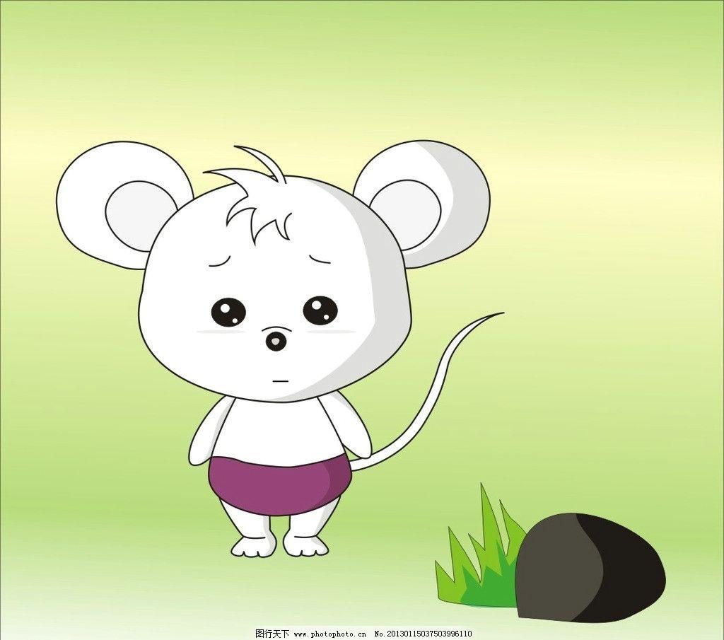 卡通老鼠 卡通动物 可爱卡通 动漫 幼儿园 儿童 小老鼠 漫画