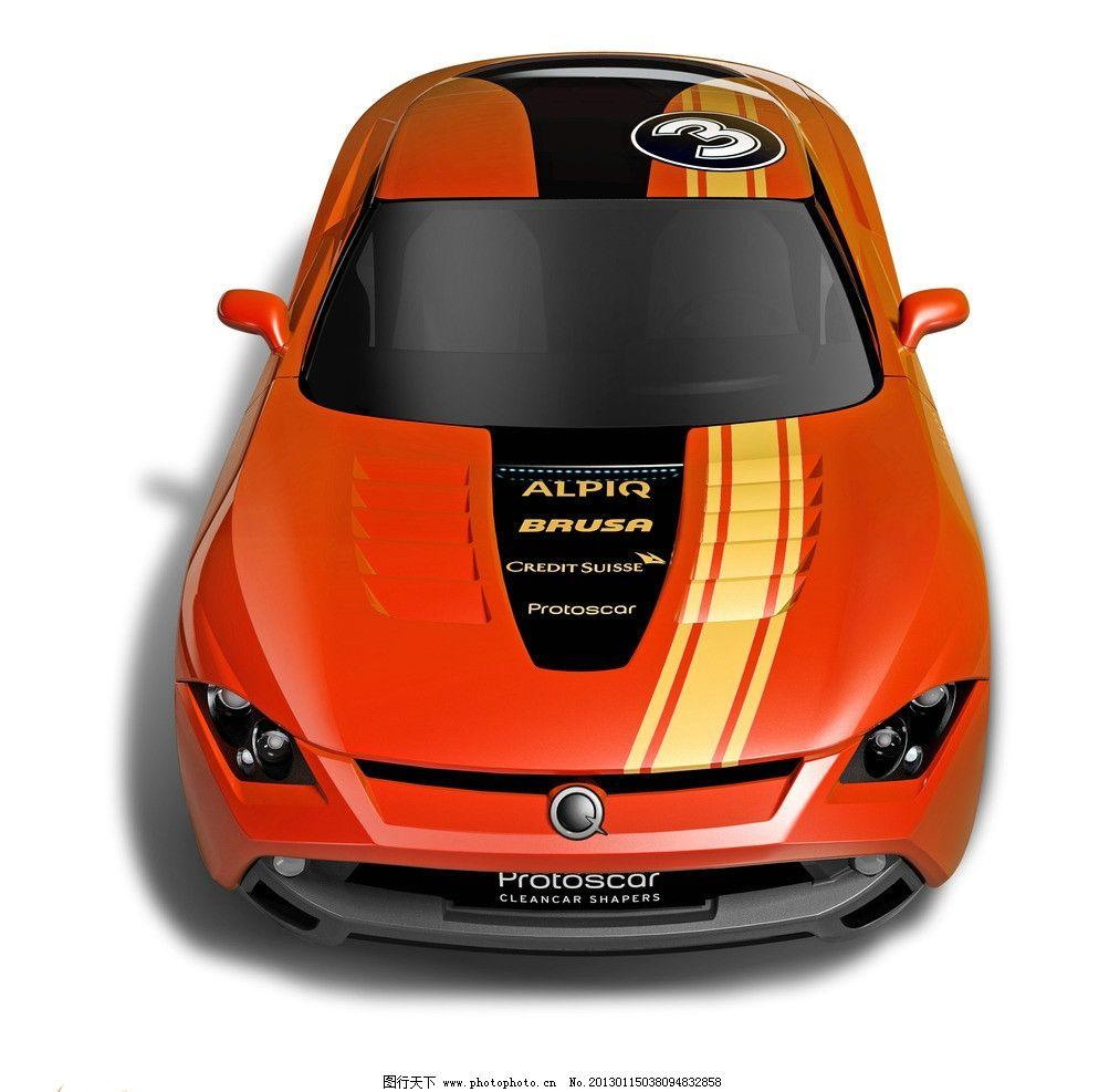 跑车图片,超级跑车 豪华跑车 汽车 瑞士跑车 概念电动