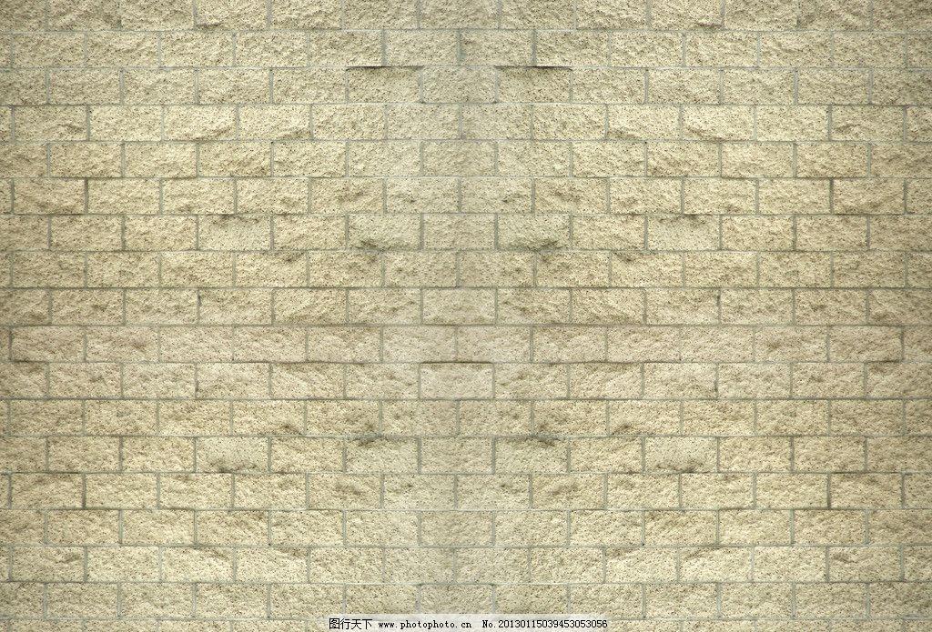 墙砖 高清材质纹理 无缝贴图