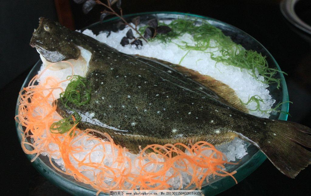 嘎牙鱼价格_咯牙鱼-咯牙鱼的营养|肚子上黄的鱼是什么鱼|咯牙鱼价格|咯鱼的 ...