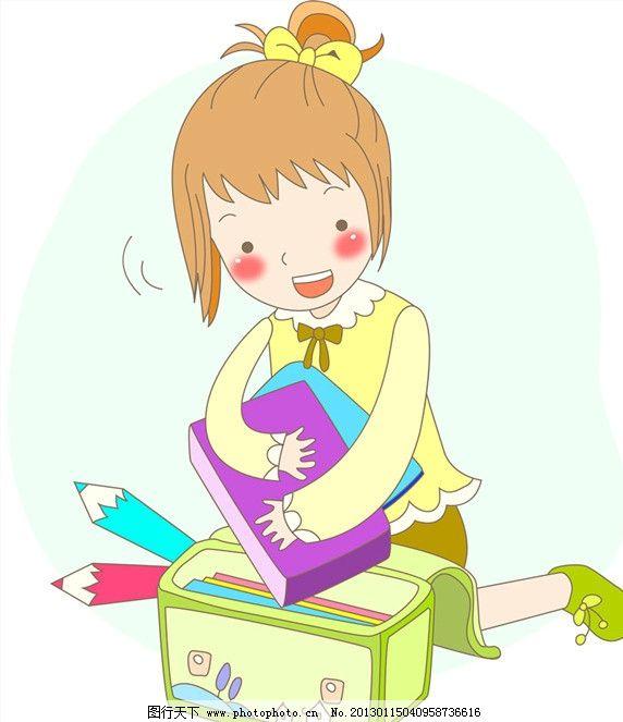 儿童插图 上学 学生 培训 教育 手绘插图 eps ai 分层 儿童幼儿 矢量