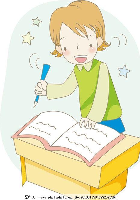 儿童插图 写作业 儿童 作业 教育 培训 上学 辅导 学生 儿童幼儿 矢量