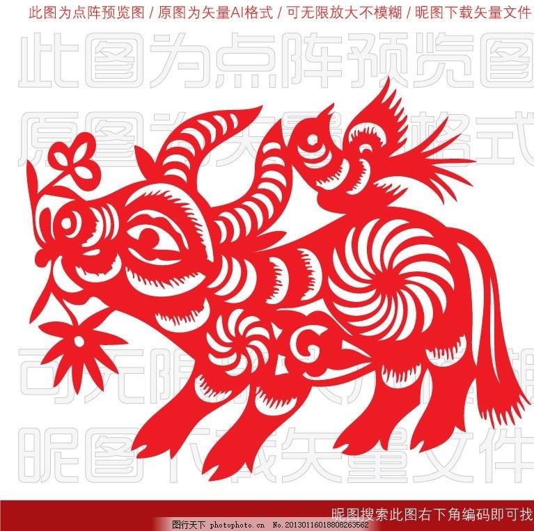 传统文化 素材 底纹 纹样 窗花 花纹 装饰 装饰图案 背景 元素 民族风