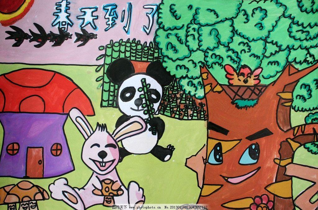春天到了 绘画 儿童画 彩色画 原野 草地 大树 熊猫 白兔 燕子图片