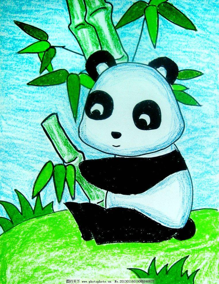 小熊猫 绘画 儿童画 彩色画 熊猫画 竹子 草地 儿童画欣赏 儿童画作品图片